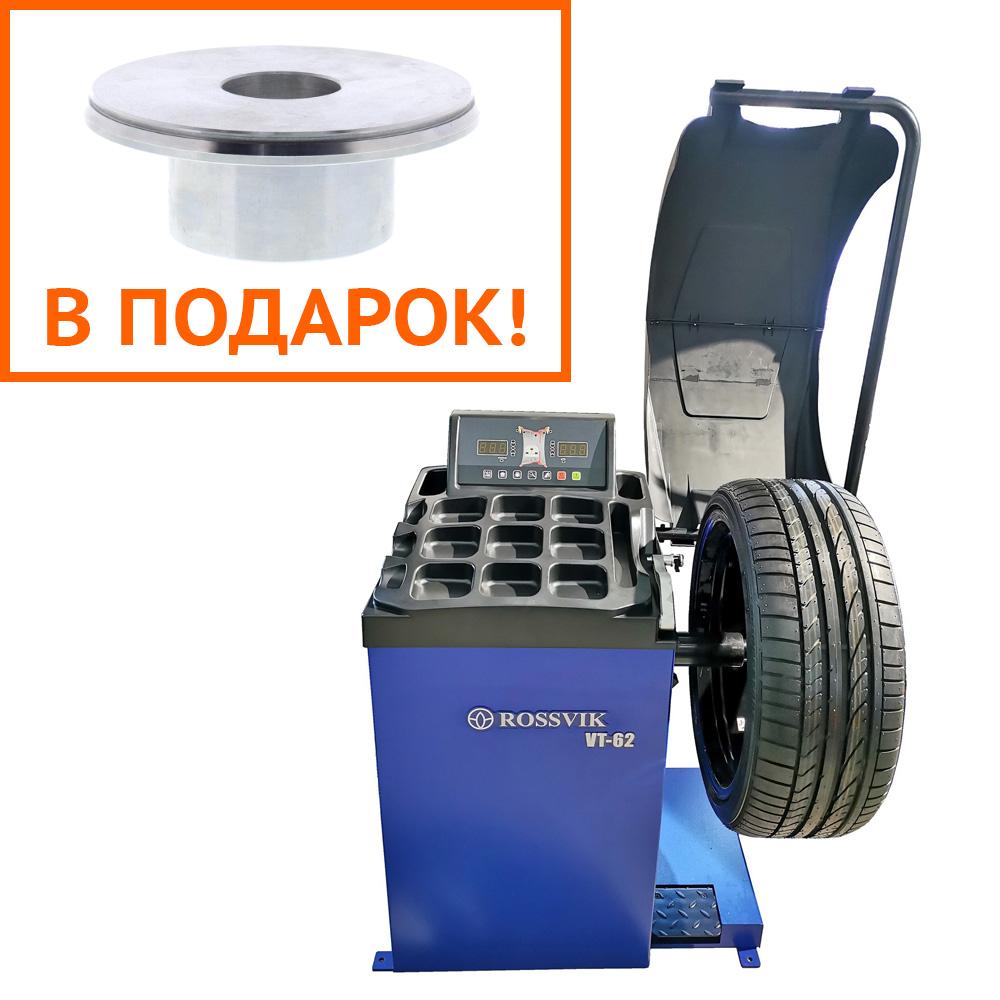 Купи балансировочный станок VT-62NEW и получи конус для балансировки в подарок!