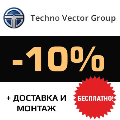 С началом осеннего сезона скидка на все модели компьютерных стендов ТехноВектор -10%